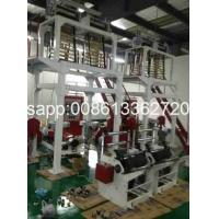 Quality Single Screw Plastic Film Extruder , Double Head PE Film Blowing Machine wholesale