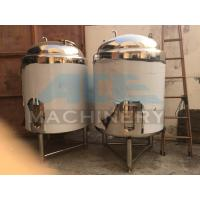 Quality 1500L Stainless Steel Single Layer Agitator Tank (ACE-FJG-G5) wholesale