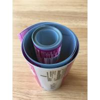 Quality High Barrier Alumi Coating Plastic Laminate web for Cosmetic Tube Packaging wholesale