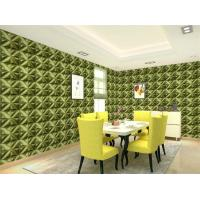 Cheap Lobby Pop Wall Decor PVC 3D  Background Wall for Sofa / TV Background for sale
