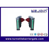 Buy cheap high class comercial Pedestrian Retractable Optical Flap Barrier, manufacture of from wholesalers