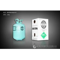 Quality 811-97-2 Car AC Refrigerants / R134a Refrigerant Gas With Disposable Cylinder 50lb wholesale