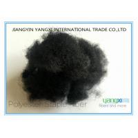 Quality Black Polyester Staple Spinning Fiber / Dyed Fiber 1.4 Denier x 38MM PSF wholesale