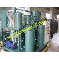 Quality Lube Oil Purifier Plant, Lubricant Oil Purification System, Hydraulic Oil Recycling Machine,filtration solution in China wholesale