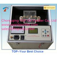 Quality Mini digital transformer oil tester ,with variable voltage 0-100kv,automatic printer wholesale