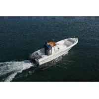 China All-Long Fishing Boat ---630 on sale