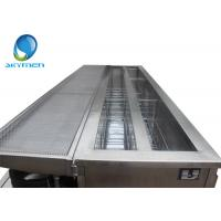 Quality OEM Skymen Ultrasonic Blind Cleaning Machine Environment Friendly wholesale