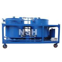 China NSH GER Used Engine Oil Purifier System on sale