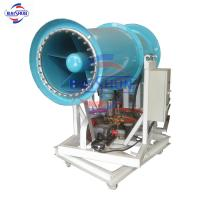 Quality 30M range distance water fogger cannon dust control machine wholesale