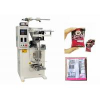 Quality 380V Candy Packaging Machine / Particle Packing Machine For QQ Sugar wholesale