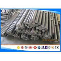 Quality 1035/S35C/C35/CK35/1.1181/35# Cold Drawn Steel Bar, 2-100 Mm Diameter wholesale