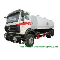 Quality Beiben Offroad Petrol  Liquid Tank Truck 20000L with Left Hand / Right Hand Drive wholesale