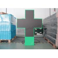 China IP65/IP54 P8 Outdoor Advertising Led Display Screen High Brightness For Pharmacy on sale