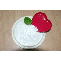 Quality White Pure Magnesium Carbonate , Magnesium Carbonate Powder For Cosmetics wholesale