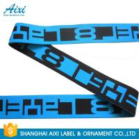 Quality Custom Jacquard Elastic Band Names Custom Logo Colored Garment Webbing wholesale