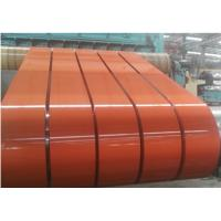 China PPGI PPGL PCM VCM  film laminated color coated steel coil plate cold rolled hot dipping galvanized galvalume steel metal on sale