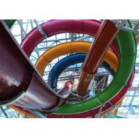 Buy cheap Tube Thrilling Water Slides Adult High Speed With 1 Year Warranty from wholesalers