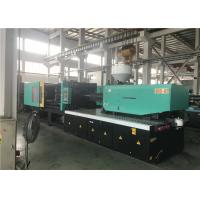 Buy cheap Plastic Variable Pump Injection Molding Machine 400 Ton With Double Cylinder And Hydraulic System from wholesalers