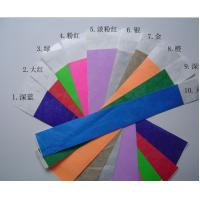 China ATM Card Covers ,Tyvek Card Covers on sale