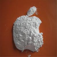 Quality White fused alumina powder grit F230-F10000 mesh for special floor coating wholesale