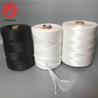 Quality High Strength 100% PP Filler Yarn  For Power Cable And Submarine Cable wholesale