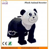 Quality Mini Panda Plush Electric Animal Scooters with battery for children riding wholesale