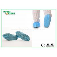 """Cheap Soft and Breathable 37gsm Polypropylene Disposable Shoe Cover 16"""" for sale"""