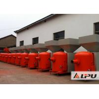 Buy cheap Sawdust Burner Matched With Coal Slime Industrial Drying Equipment product