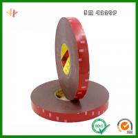 Buy cheap 3M 4229p VHB strong double sided Tape   3M 4229P Grey Automobile foam Tape from wholesalers