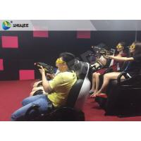 Quality Interactive Shooting Game 7D Cinema Equipment Simulator Motion Seats With Cabin Box wholesale