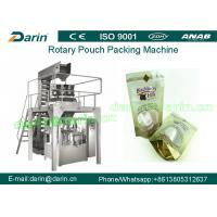 Quality Advanced automatic dry dates automatic pouch sealing machine and packaging equipment wholesale