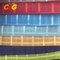 Buy cheap Lace Home Textile Fabric 40 - 200gsm For Curtain Fabric / Table Cloth from wholesalers
