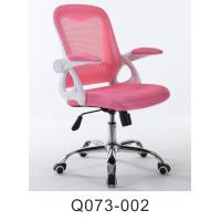 desk chair stylish stuff chair good price computer chair task chair