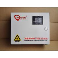 China Solar Power Electric Fence Alarm System Perimeter Security 6 Line 2 Zones 5.2KV on sale