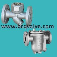 Quality carbon steel steam trap(thermodynamic trap),FREE  FLOAT BALL TYPE STEAM TRAP FLANGED wholesale