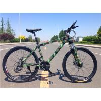 """Cheap Tianjin factory high grade camouflage 26"""" aluminium alloy MTB OEM with magnesium for sale"""