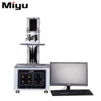 China High quality Multifunctional testing machine(MYZHKY-200) with PC controlled, customized design is acceptable on sale