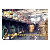 Quality Copper Continuous Casting Machine Automatic electrical wire and cable production line wholesale