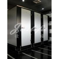 Quality Toilet partition (with stainless steel accessories) wholesale