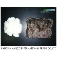Quality White Bosilun 180℃ Low Melt Fiber Strong Wool Like Feeling For Faux Fur wholesale