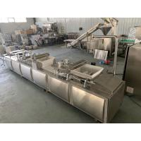 Quality PLC Granola / Chikki Making Machine Cereal Bar Cutting With Mixing Blade wholesale