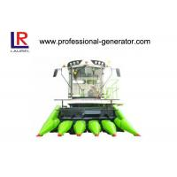 Buy cheap 160HP Farming Machinary 2130mm height Mini Corn Combine Harvester from wholesalers