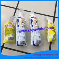 Quality dairy milk mini bag pouch filling sealing packing machine/peanut butter packaging machine wholesale