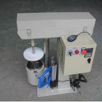 Quality vertical mixing ball grinders wholesale
