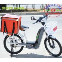 Quality Pedal Assisted Bicycle Pedal Assist Bike For Delivery Fast Food, 36V/48V 350W Brushless Motor wholesale