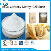 China Food Grade Carboxymethyl Cellulose CMC Powder CAS 9004-32-4  Halal Certificated on sale