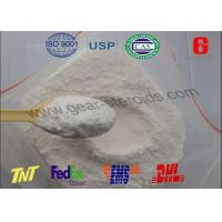 China 99% Purity Primobolan Anabolic Steroids 303-42-4 Methenolone Enanthate for Bodybuiling on sale
