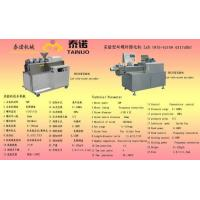 Quality Lab Twin-screw Extruder wholesale