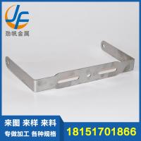 Cheap High Performance Metal Bracket Fabrication For CNC Processing Sheet Metal Shell for sale