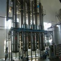 Quality Liquor Evaporation Multiple Effect Thin Film Thermal Evaporator System wholesale